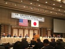 US and Japan meetings in 2017