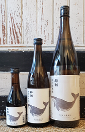 Sake Branding – Changing Labels! C