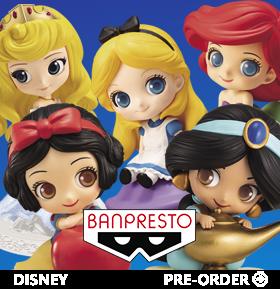 Banpresto Disney