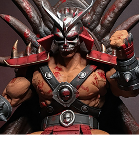 MORTAL KOMBAT VS SERIES SHAO KAHN SPECIAL EDITION