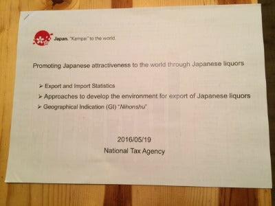 Sake Facts October 2016 A