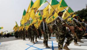 Iran-Backed Militia Offers Help to U.S. 'Liberation Movements'