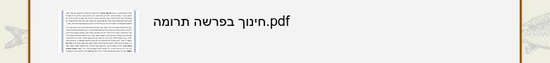 https://drive.google.com/file/d/0B7F4veQTuXCUTmJ4dWNLbWJLLVRoNnVZZFh4eDVpWE55S1RV/view?usp=sharin...