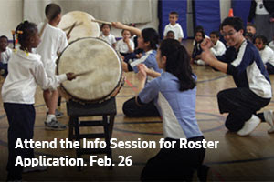 Attend the Info Session for Roster Application, Feb. 26