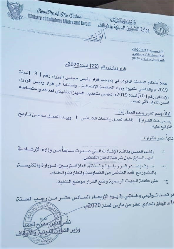 Order by Sudan's Ministry of Religious Affairs to abolish committees appointed by prior government to run churches. (Morning Star News