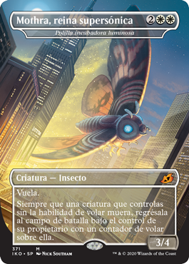 Mothra, reina supersónica