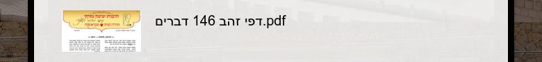 https://drive.google.com/file/d/0B7F4veQTuXCUOU1OY0NaN3cyeTN2ek9RZnQ3UjExbktGOEFV/view?usp=drive_...