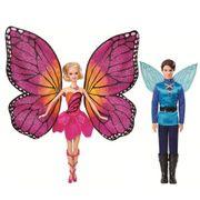 Boneca Barbie Butterfly e Princesa Fairy Casal Butterfly - Mattel