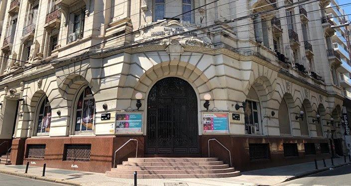 Teatro Lavardén, Rosario, Argentina