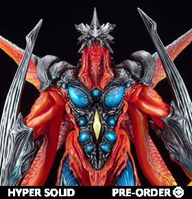 Gamera 3: The Revenge of Iris Hyper Solid Series Iris
