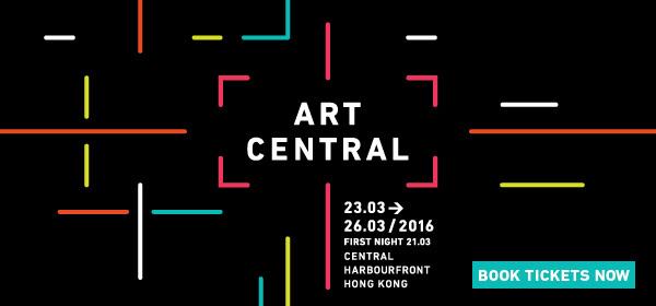 Art Central, Hong Kong, 24-27 March 2016