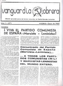 VO nº 1 enero 1965