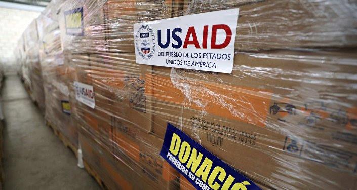 Ayuda humanitaria de EEUU