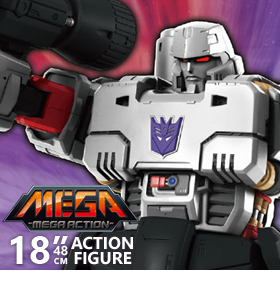 TRANSFORMERS MAS-02 MEGATRON MEGA ACTION FIGURE