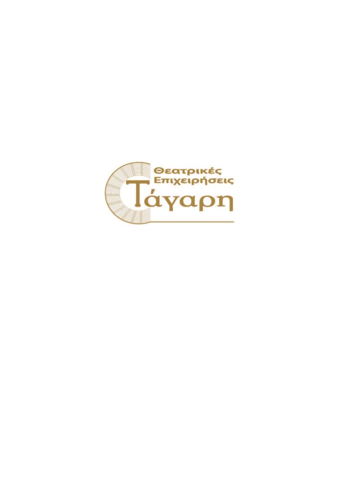 Logo Tagaris Tel
