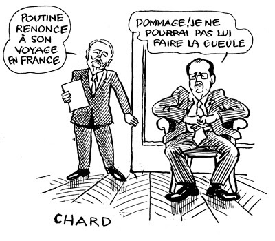 Chard Hollande Poutine