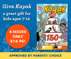 Kayak makes a great gift!
