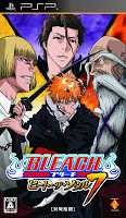 Bleach Head The Soul 7: Size 336 MB