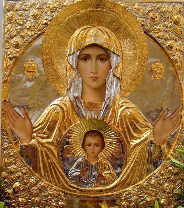 Znalezione obrazy dla zapytania święta boża rodzicielko