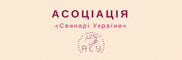 Без ініціативи бізнесу механізм компартменталізації в Україні не запрацює