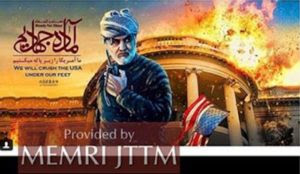 Iran's Islamic Revolutionary Guards Corps Quds Force commander posts image of White House exploding