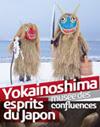 expo yokainoshima