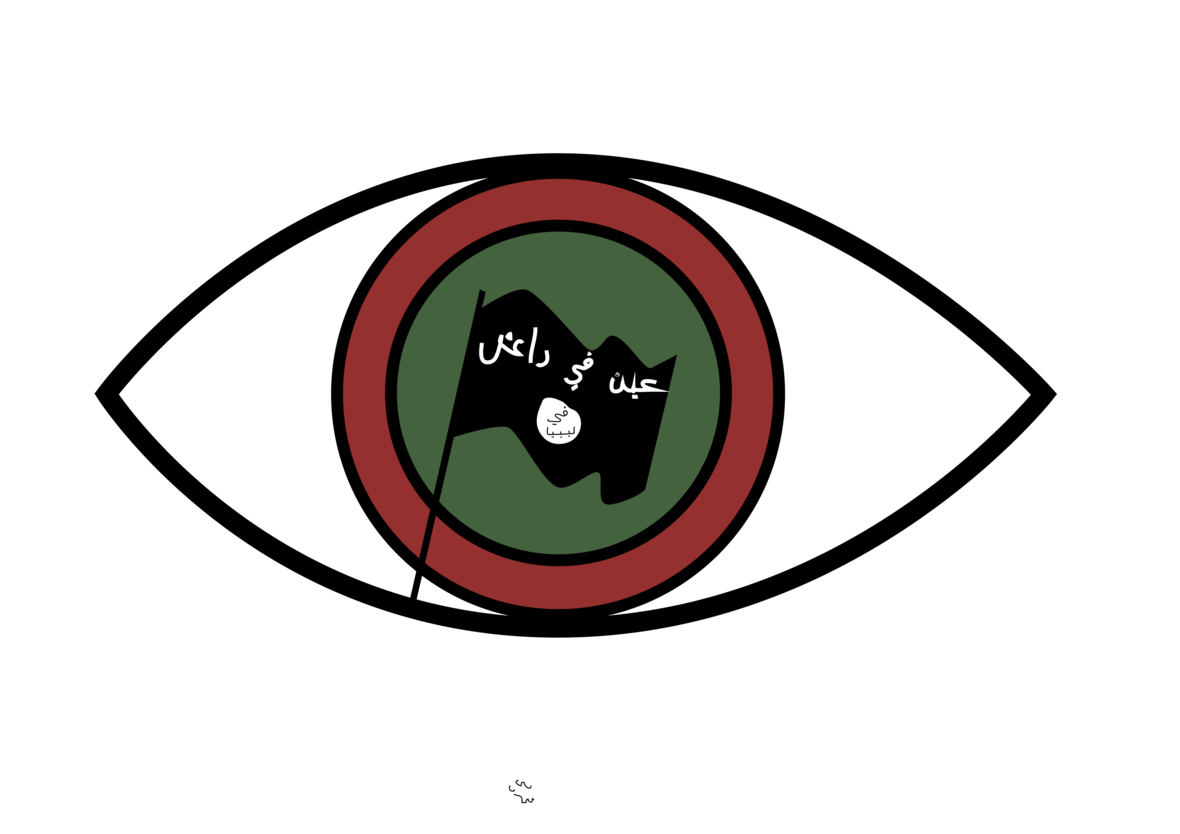 Eye on Isis Logo