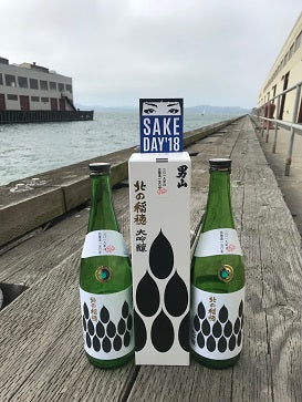 Sake Party – Sake Day'18 Is Almost Sold Out! A