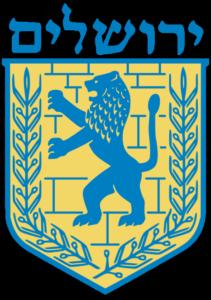 Izraelski herb Jerozolimy