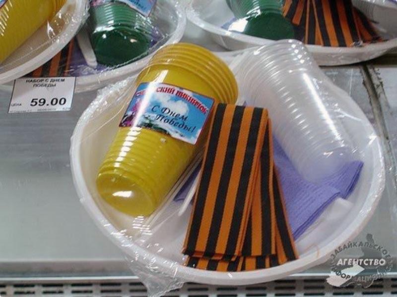 Если же пить водку из горла в День Победы вам кажется зазорным, можно воспользоваться набором гвардейских пластиковых стаканчиков.