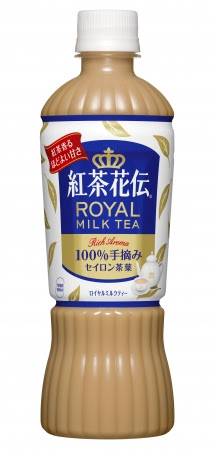 「紅茶花伝 ロイヤルミルクティー」(470mlPET)
