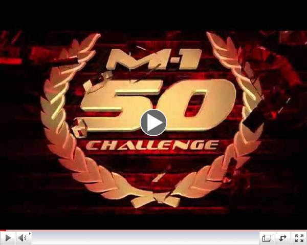 M-1 Challenge 50. Official promo