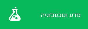 225_80_Hebrew_1