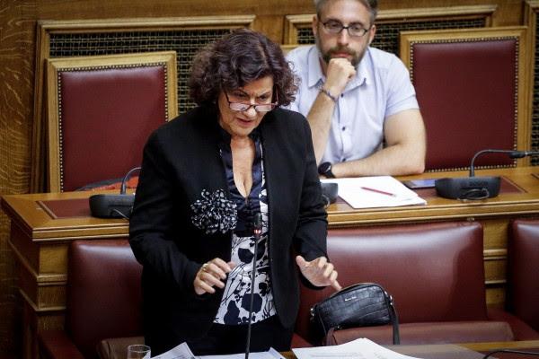 Νομοθετική παρέμβαση για το Γηροκομείο Αθηνών