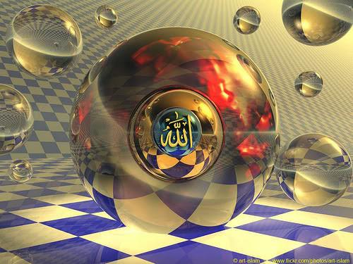 eABb83zKyFNweZC0E0sYt9yRjrHbouBtdQhIzB1YnSpJQVYBuvJbvQ - Share Islamic images
