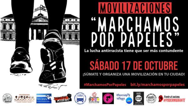 Movilizaciones #MarchamosPorPapeles 17 de octubre