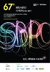 Foto 67ª SBPC acontece na Universidade Federal de São Carlos