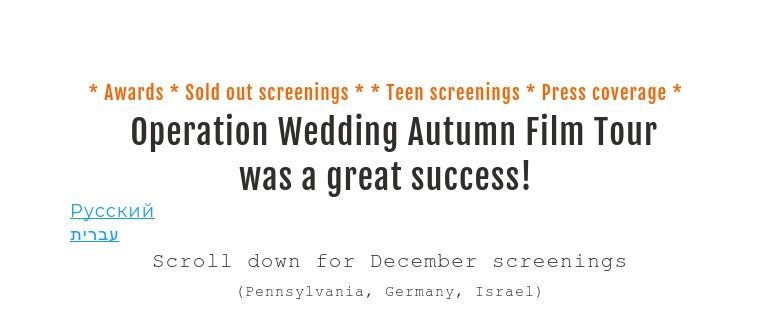 * Awards * Sold out screenings * * Teen screenings * Press coverage * Operation Wedding Autumn Fi...