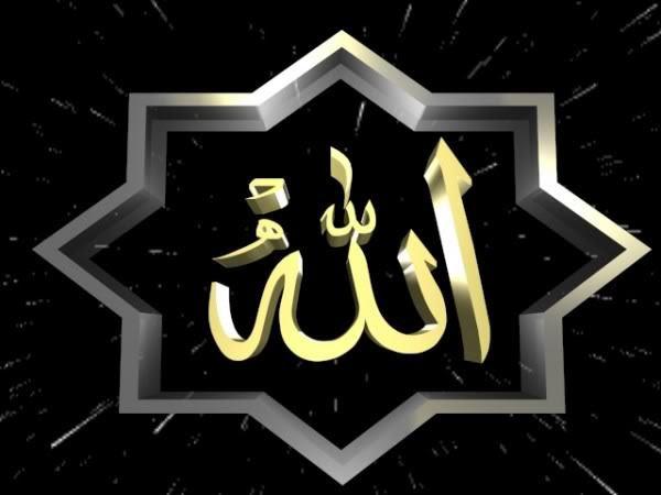 4X wbwKfqHNfX5dERhsua eVa2XjKt34IR0y8qu4vqDzJyxA82vuyA - Share Islamic images