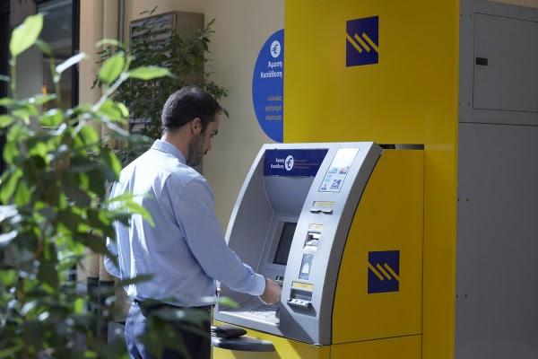 Η Τράπεζα Πειραιώς συνεργάζεται με τη Greca για το ηλεκτρονικό εμπόριο