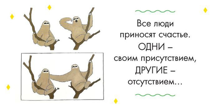 Вдохновляющие открытки жизнь, открытки