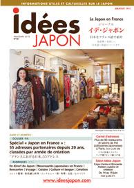 printemps idees japon p1