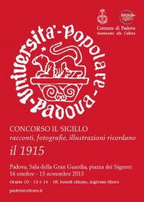 """Mostra-Concorso """"Il SIGILLO"""" 2015"""
