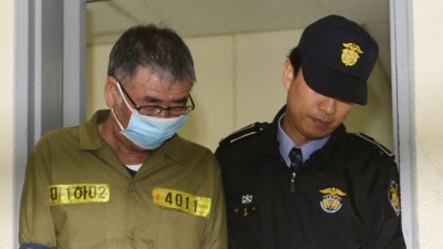Sewol captain sentenced to 36 years for gross negligence