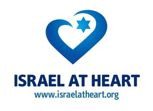 israelatheartlogo