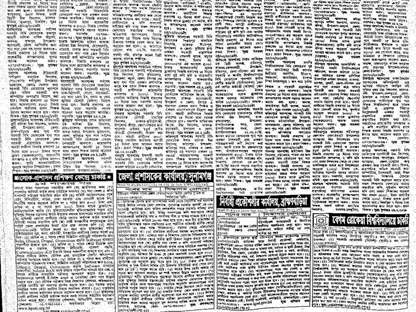 Weekly Jobs Newspaper 1 March 2019