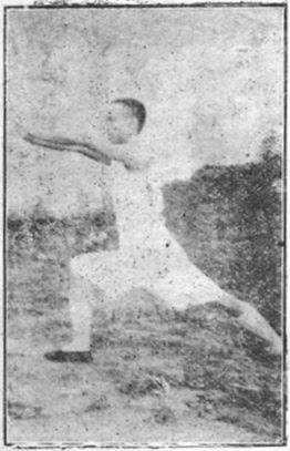"""""""八極拳"""" 繆 淦 傑 (1936) - foto 2.3"""