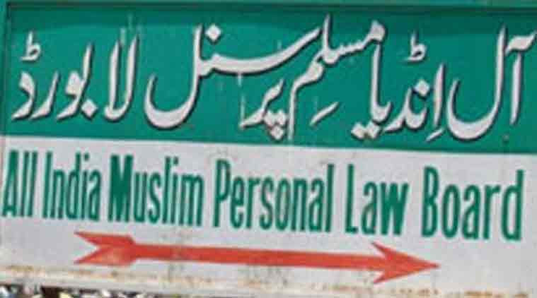Muslim Personal Law Board, All India Muslim Personal Law Board, AIMPLB, Brahmin Dharma, Vedic culture, yoga day, yoga, india yoga, muslims youga, muslim law board yoga, yoga news, india yoga news, yoga muslims, yoga compulsory, Muslim opinion, Hindutva, Maulana Wali Rehmani, AIMPLB yoga, surya namaskar controversy, vande matram, RSS, Indian express