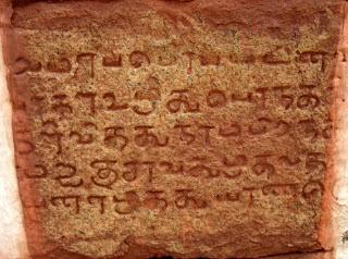 devikapuram-kalvettu01