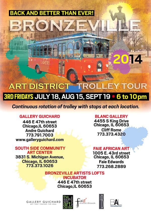 Trolley 2014 4
